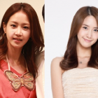 "Shin Eun Kyung on Resembling Girls' Generation YoonA: ""It Was Photoshop!"""