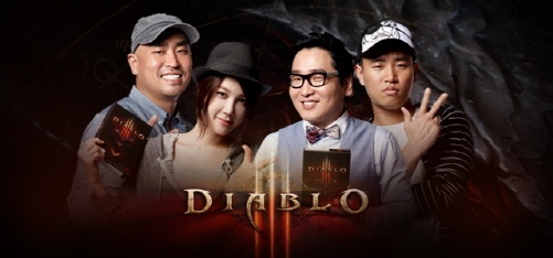 Lee Ji Ah Appears at Diablo 3 Limited Edition Launch Events