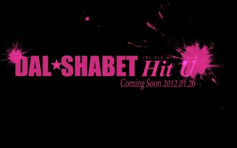 Dal★Shabet Teases Their Comeback on Music Bank