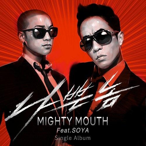 Mighty Mouth's Sangchu is Korea's Hugh Hefner?