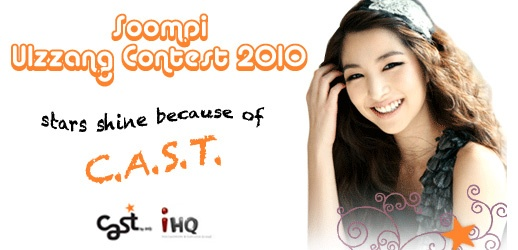 Announcing Soompi Ulzzang Contest 2010 Sponsored by Sidus iHQ