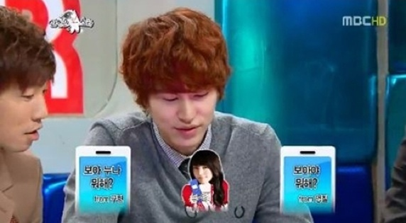 Kyu Hyun and Kim Young Chul's Battle to Win BoA's Text Message