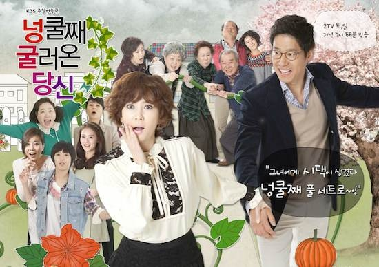 """""""My Husband Got a Family"""" Achieves 30% Ratings Faster Than Expected"""