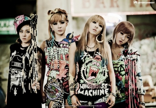 2NE1 to Wrap Up Second Mini-Album Promotions This Weekend