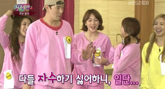 "Bra Pad Discovered During ""Invincible Youth 2"""