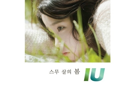 "IU Releases Music Video for ""Every End of the Day"""