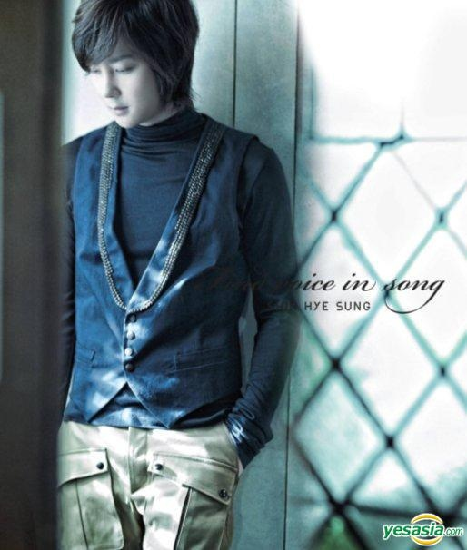 Album Review – Shin Hye Sung – Find Voice In Song