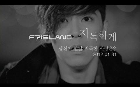 """FT Island Unveils Full MV for """"Severely"""""""