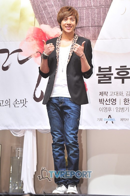 """Alexander to Sing """"I Like Kimchi"""" for """"Immortal Classic"""" OST"""
