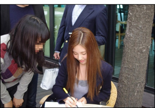 Seohyun's School Coffee Break Interrupted