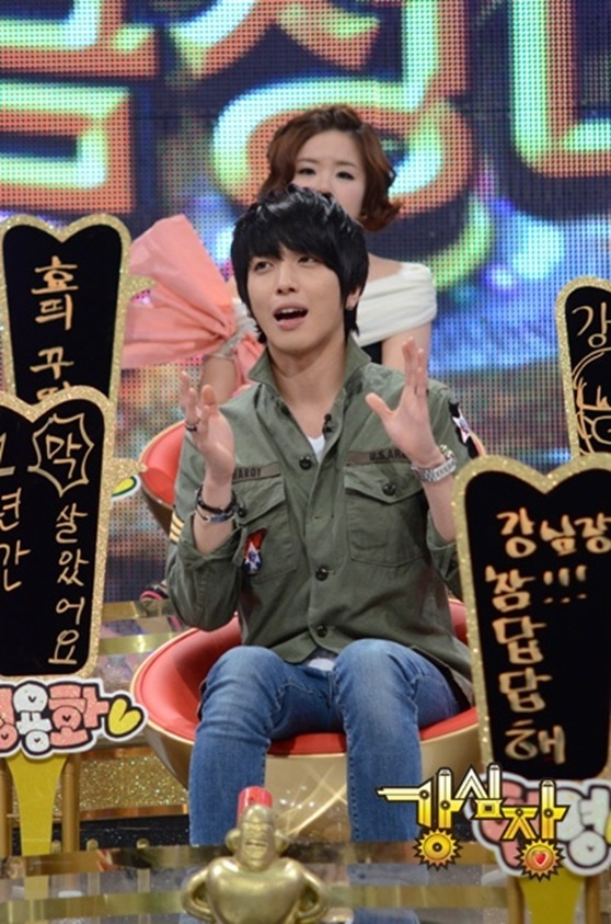 """Yonghwa """"Almost Messed Up a Japanese Concert"""""""