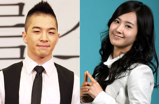 Taeyang Confesses to a Blind Date with SNSD's Yuri