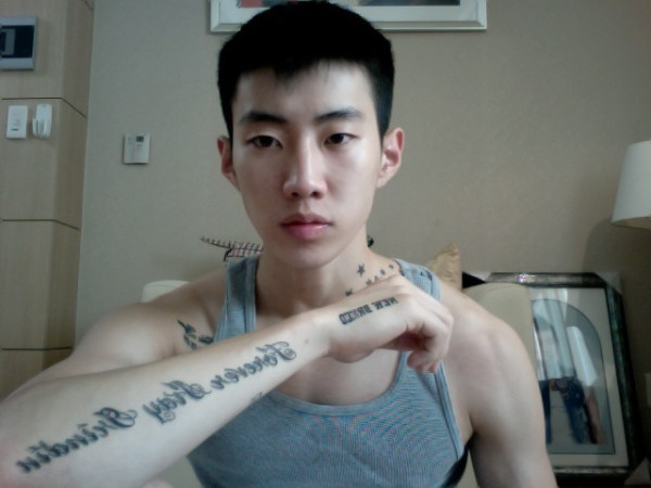 Jay Park Working on a New Song