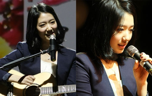 Park Shin Hye Dedicates a Song to Fans During Fan Meeting