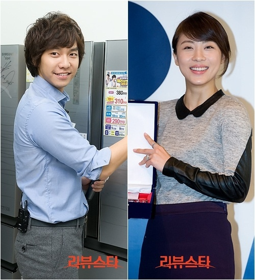 Lee Seung Gi and Ha Ji Won Win Special Savings Award
