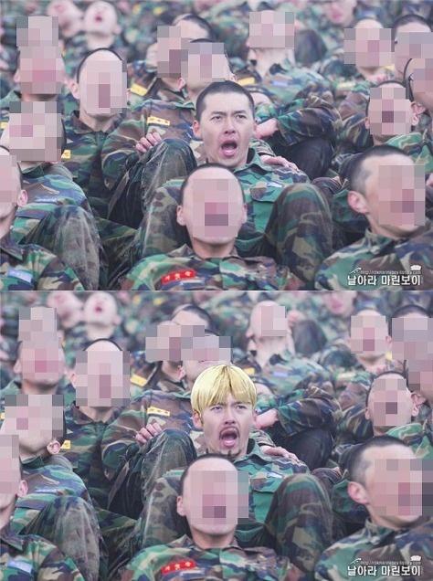 Hyunbin = Noh Hong Chul?
