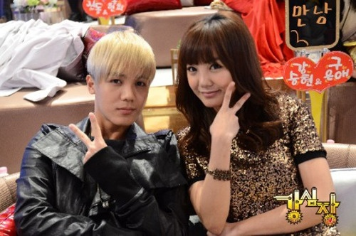 Go Eun Ah and MBLAQ's Mir Look Like Twins