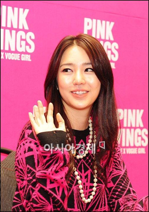 Pink Wings Signing Event (Yoon Eun Hye)