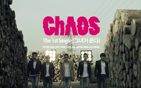 "Chaos Releases Debut MV ""She is Coming"""