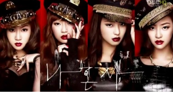 """SISTAR Sweeps Charts with """"Alone"""""""