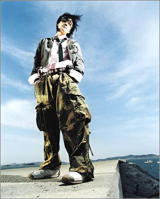 Mysterious Seo Tai Ji Photo in Japan