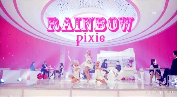 "Rainbow Pixie Performs ""Hoi Hoi"" on Inkigayo"