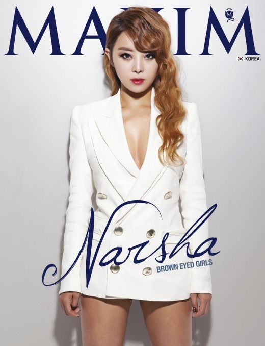 Narsha Offers a Sexy Stare for the Cover of Maxim