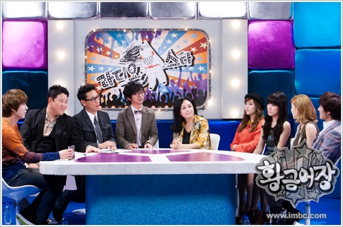 "‎[Preview] MBC ""Golden Fishery – Radio Star"" – Nov. 9 Episode"