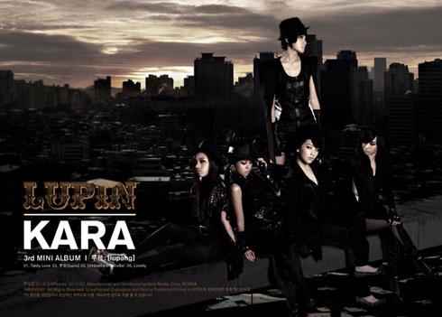 Weekly K-Pop Music Chart 2010 – March Week 3