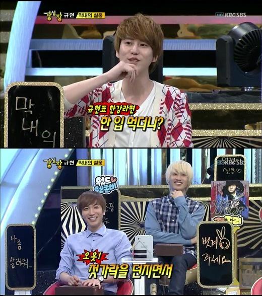 Kyuhyun's Shares BTS Stories about Super Junior