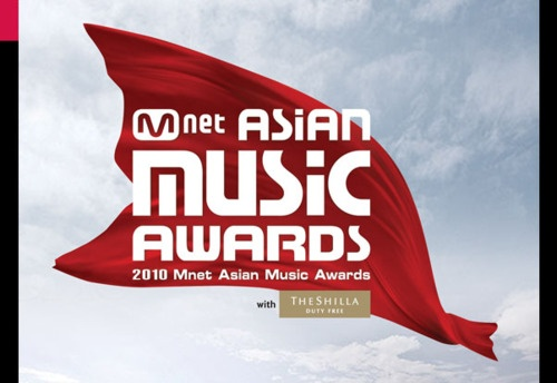 2010 Mnet Asian Music Awards!