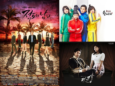 """It's a Tight Race for """"Rooftop Prince"""" and """"The King 2hearts"""""""
