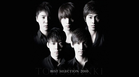 "DBSK ""Best Selection 2010"" Album Goes Double Platinum In Japan"