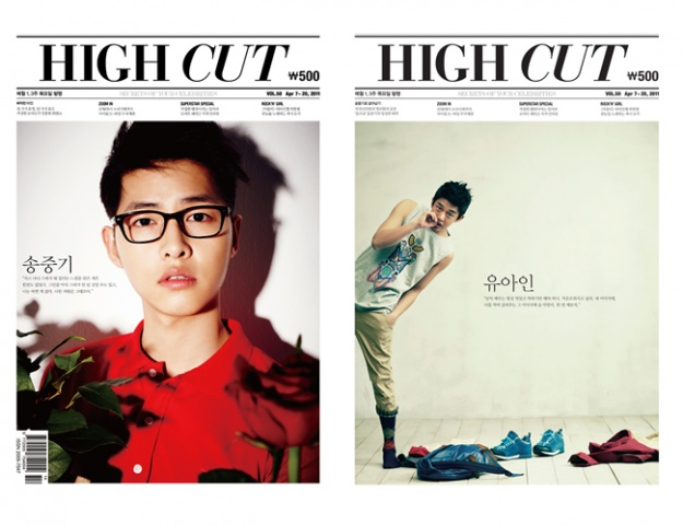 Song Joong Ki and Yoo Ah In Double Up for High Cut Cover (Plus SJK's Photoshoot)
