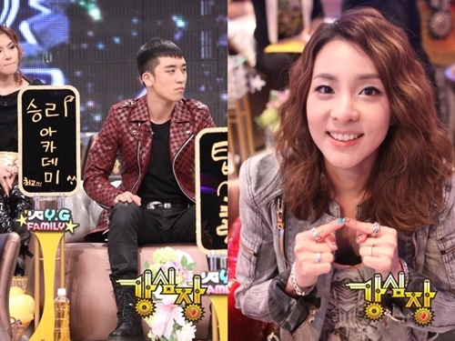 """Big Bang Seungri: """"I Introduced 2NE1's Sandara Park to a Male Celebrity"""""""