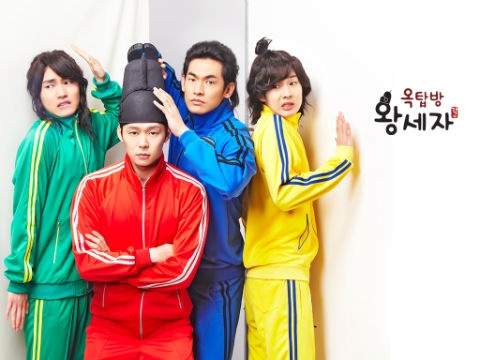 """""""Rooftop Prince"""" Episode 7 Preview"""