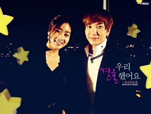 super-juniors-leeteuk-expresses-opposition-to-wgms-cancellation_image