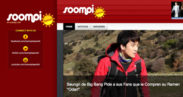 Announcing the Launch of Soompi Spanish!