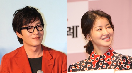 "Lee Shi Young & Kim Joo Hyuk's New Rom-Com ""Couples"""