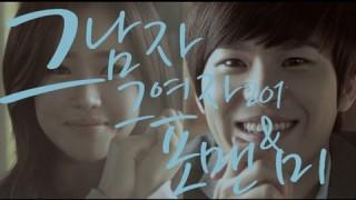 4men-mi-release-teaser-for-that-man-that-woman-mv_image