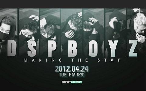 DSP Boyz Sign Endorsement Deal Before Debut