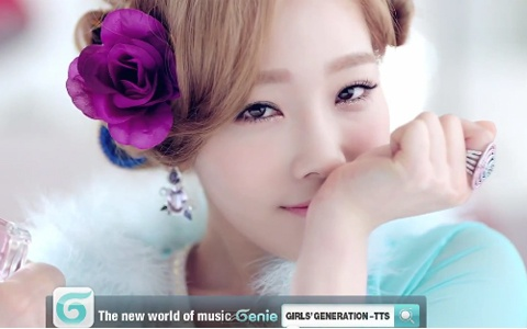 "TaeTiSeo's First Video Teaser for ""Twinkle"" Features Taeyeon"