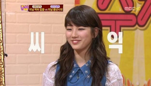 miss A's Suzy Addresses Rumors of Dating Kim Soo Hyun and SHINee's Minho