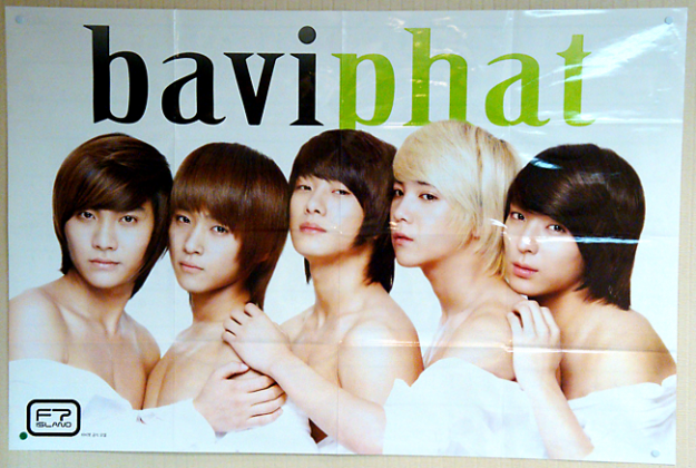 FT ISLAND Promotional Poster At Bavi Phat