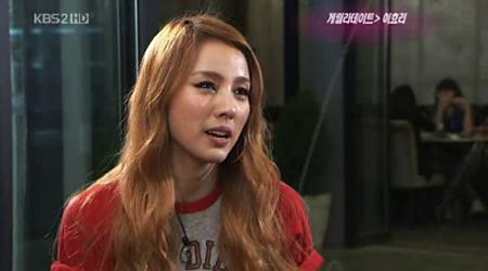Hyori Acknowledges 4th Album Plagiarism