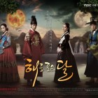 """""""The Moon that Embraces the Sun"""" Writer: Ending Could Have Been Different"""