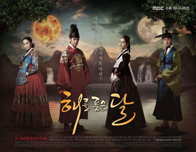 """The Moon that Embraces the Sun"" Writer: Ending Could Have Been Different"