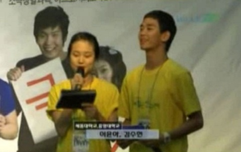 Kim Soo Hyun's Small Face in College Video Impresses Fans