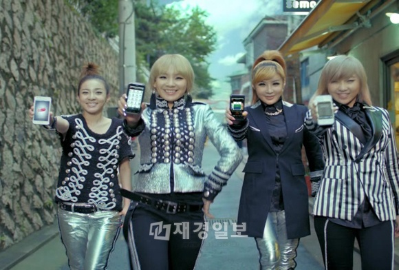 2NE1 is Everywhere in Their Latest 11st Endorsement