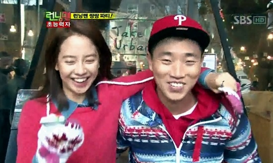 "Gary Can't Lie to Song Ji Hyo on ""Running Man"""